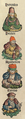 Nuremberg chronicles f 37r 1.png