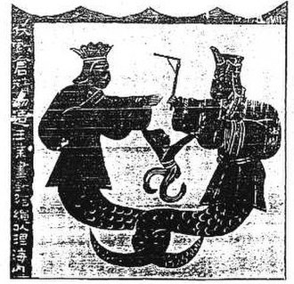 Nüwa - Nüwa and Fuxi on the murals (rubbing depicted) of the Wu Liang shrines, Han dynasty (206 BC – 220 AD)