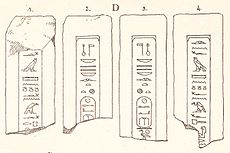 Four sides of the obelisk of pharaoh Nehesy from Raahu.