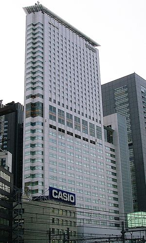 Microsoft Japan - Microsoft Japan's former head office in Odakyu Southern Tower.