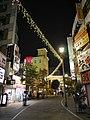 Ogawacho, Kawasaki Ward, Kawasaki, Kanagawa Prefecture 210-0023, Japan - panoramio (20).jpg