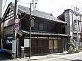 Ogura Shoten Tenpo ken Syuoku.jpg