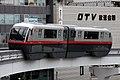 Okinawa Monorail 1207+1107 & OTV HQ 20091228.jpg