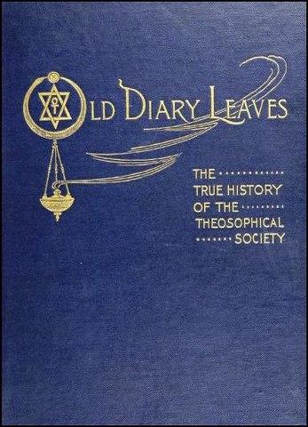 «Листы старого дневника», 1895 г.