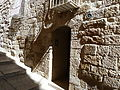 Old Jerusalem Shonei Halachot 4.jpg