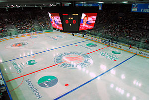 Arena Omsk - Photograph of the interior of Omsk Arena