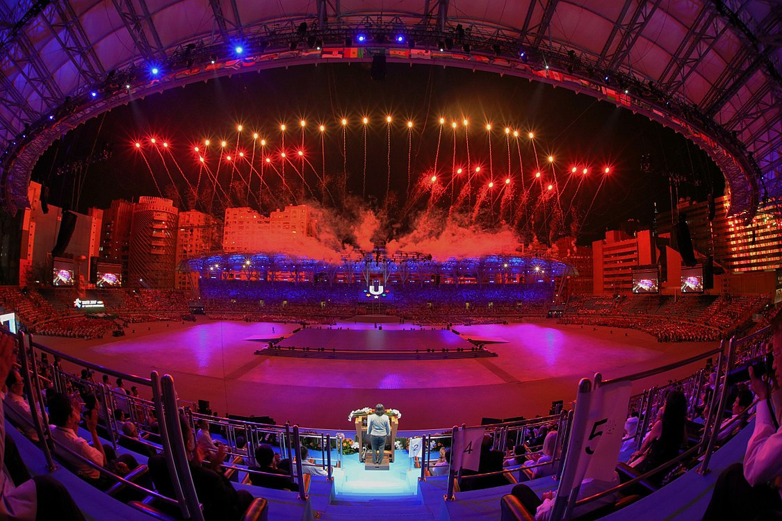 Opening Ceremony of 2017 Summer Universiade.jpg