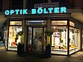 Optik in Benrath (V-0233).jpg