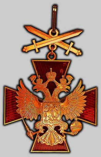 "Order ""For Merit to the Fatherland"" - Cross with Swords"