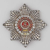 Order of St Ekaterin Star.jpg