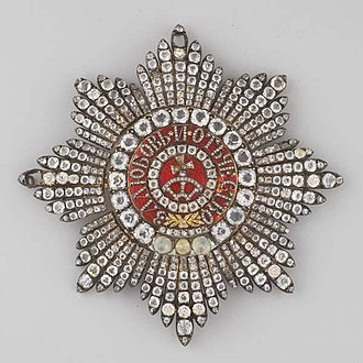 Order of Saint Catherine - Image: Order of St Ekaterin Star