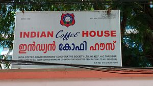 Indian Coffee House - Indian Coffee House Name Board