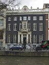 overzicht voorgevel - amsterdam - 20353501 - rce