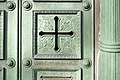 Père-Lachaise - Division 37 - Vallot 06.jpg