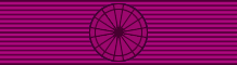 PER Order of the Sun of Peru - Officer BAR