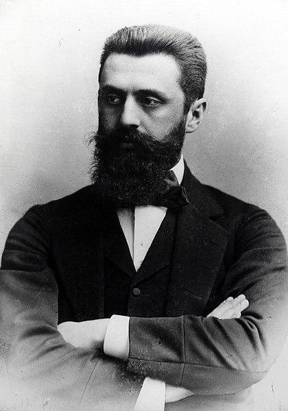 File:PORTRAIT OF THEODOR HERZL IN 1898. פורטרט של תיאודור הרצל - 1898D443-015.jpg