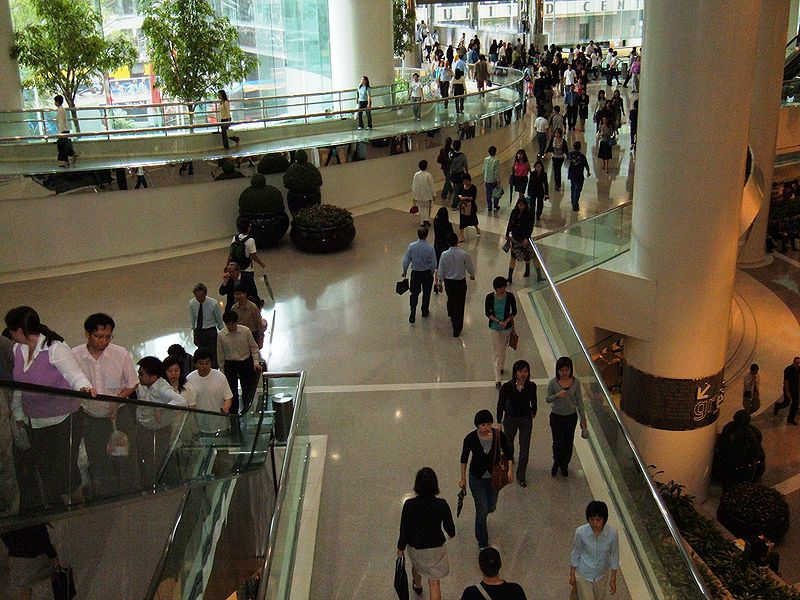 File:Pacific Place Shopping Mall.JPG