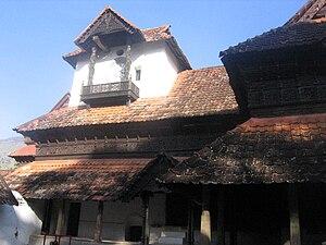 Padmanabhapuram Palace - The Clock Tower and the Roof of the Padmanabhapuram Palace