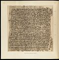 Page from Edwin Smith surgical papyrus.. Wellcome L0051971.jpg