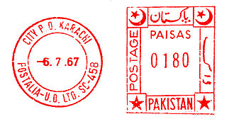 Pakistan stamp type D1.jpg