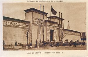Exposition of 1930 (Liège) - Palais de l'Egypte
