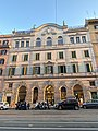 Palazzo del Freddo Giovanni Fassi in 2021.04.jpg