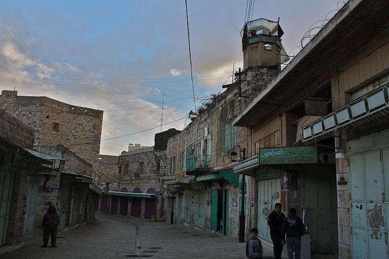 File:Palestine - Hebron - 16.jpg