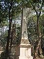 Park Street Cemetery (16373412152).jpg