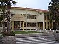 Parlamento di Aruba (front).jpg