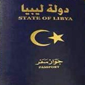 Libyan passport - Image: Passport Of Libya 2014 04 08 14 18