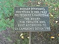 Pavlovsk park1022.jpg