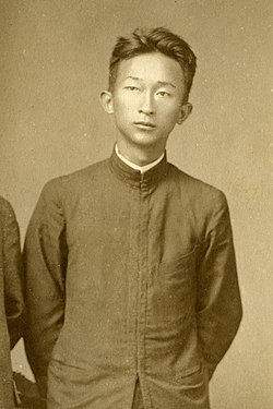 Peng Ruilin 1926 portrait.jpg