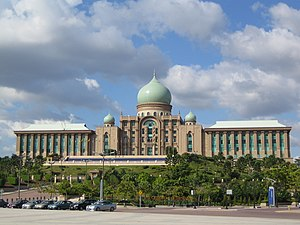 Putrajaya - Perdana Putra, the Prime Minister's office