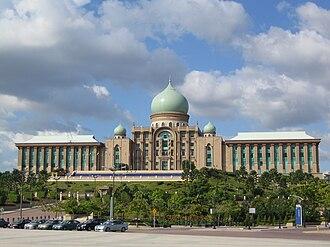 Perdana Putra - The Perdana Putra in Putrajaya