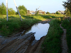 Permanent puddle in Krasny Luch.jpg