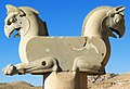 Persepolis 24.11.2009 11-18-45 cropped.jpg
