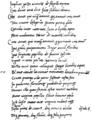 Pervigilium Veneris codex V page 2.png