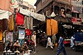 Peshawarbazaar.jpg
