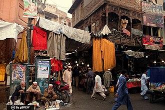 Qissa Khawani Bazaar - Image: Peshawarbazaar