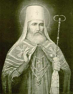 Petar I Petrović-Njegoš Ruler of Montenegro, the Cetinje Episcop of the Serbian Orthodox Church
