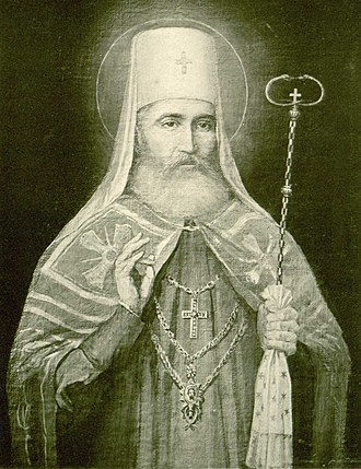 Petar II Petrović-Njegoš - Njegoš succeeded his uncle, Petar I, as ruler.