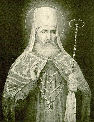 Petar II Petrović-Njegoš - Njegoš succeeded his uncle, Petar I, as ruler.