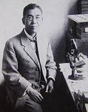 Ph.D.Keinosuke Miyairi.JPG