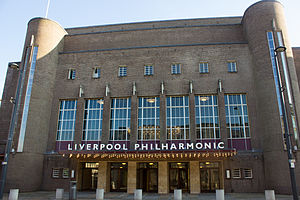 Philharmonic Hall, Liverpool - The building's front entrance after the 2014 renovation.