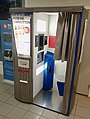 Photo booth (fotoautomat for passbilder) Sandefjord Torp Airport, Norway 2019-04-20 DSC09756.jpg