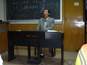 Old piano teacher at Beijing Children's Palace