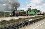 A heritage steam train in Poland