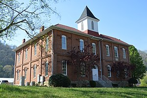 University of Pikeville - Training-Academy Building