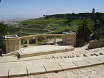PikiWiki Israel 12185 amphitheater in mount scopus.jpg