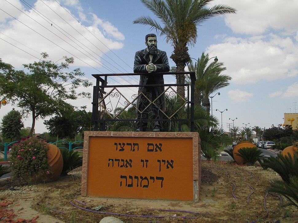 PikiWiki Israel 32009 Herzl statue in Dimona